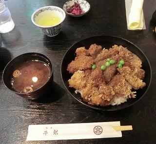 松阪牛銀カツ丼.jpg