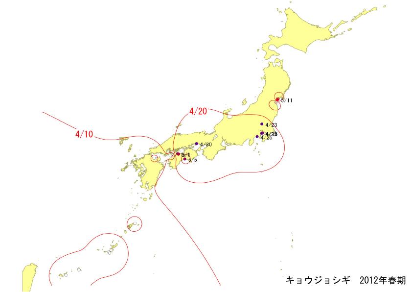 kyoujyo_springline.jpg